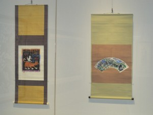 右:「立山と医王山と法林寺村之図」